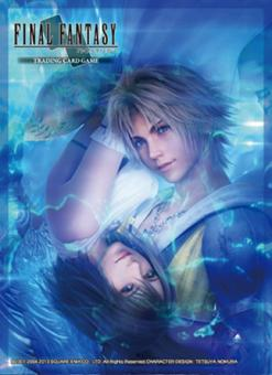 Final Fantasy TCG: FF X  HD Remaster – Tidus/Yuna  Art-Sleeves