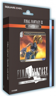 Final Fantasy TCG: Final Fantasy IX Starter: Eis & Blitz  dt.